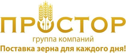Простор поставка зерна
