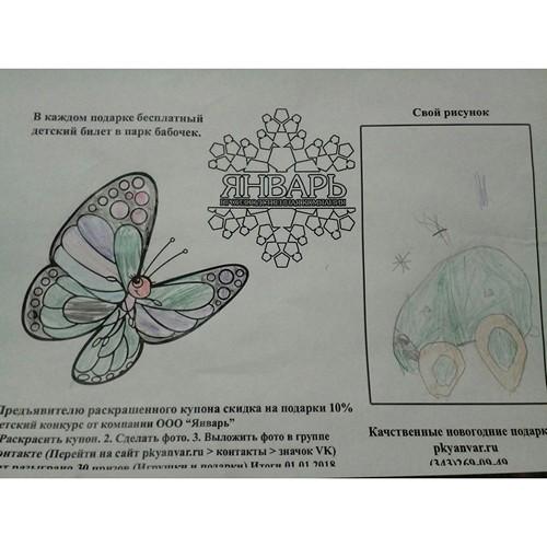 Сладкие подарки оптом Конкурс Екатеринбург