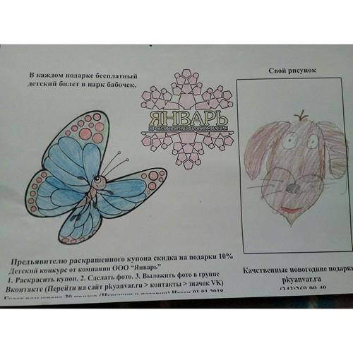 Победители конкурса сладких подарков Екатеринбург