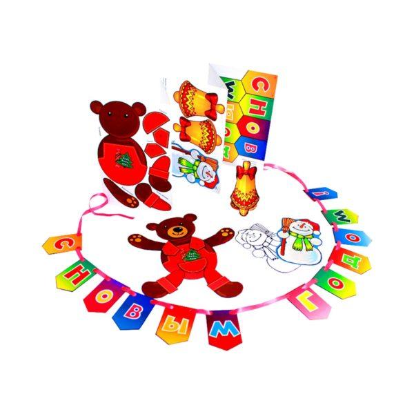 Вложение в детский новогодний подарок Набор для творчества