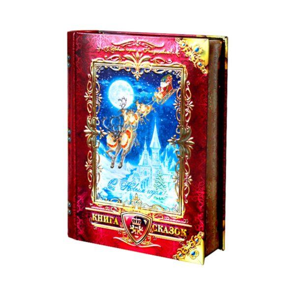 Новогодний подарок Красная книга сказок