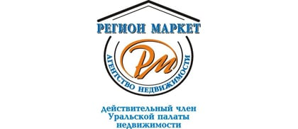 Регион Маркет агентство недвижимости