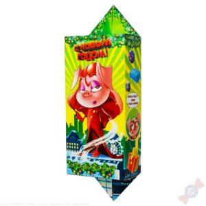 Подарок с конфетами Суперсвинки