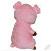 Фунтик мягкая игрушка свинка 1