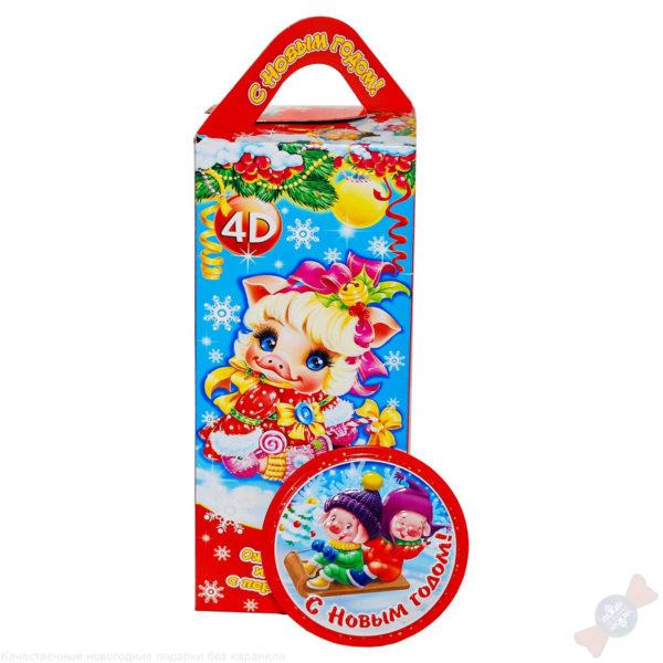 Кибер подарок 4D