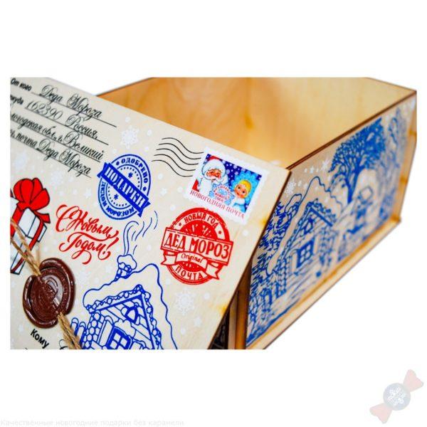 Деревянная упаковка Посылка от Деда Мороза