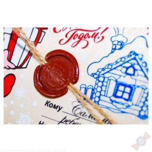 Печать на новогоднем подарке Посылка от Деда Мороза