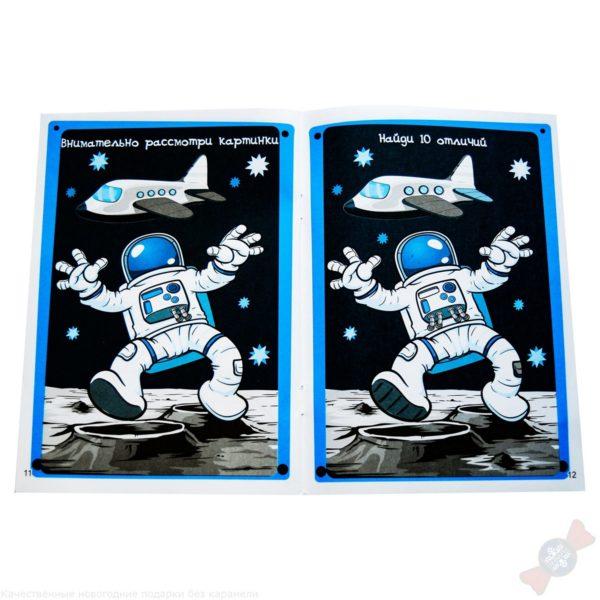 Вложение в подарок Книжка Летим в космос с дедом Морозом