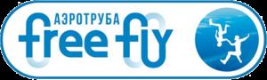 Аэро труба логотип Free Fly Екатеринбург