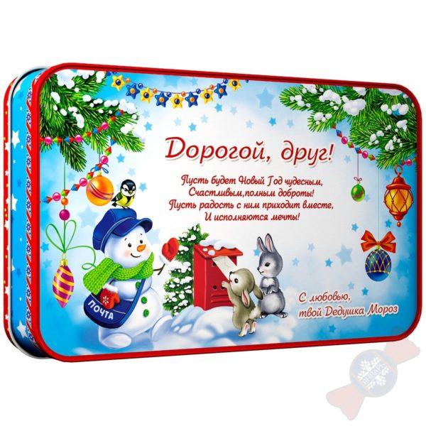 Сладкий Новогодний подарок детям Пенал 2