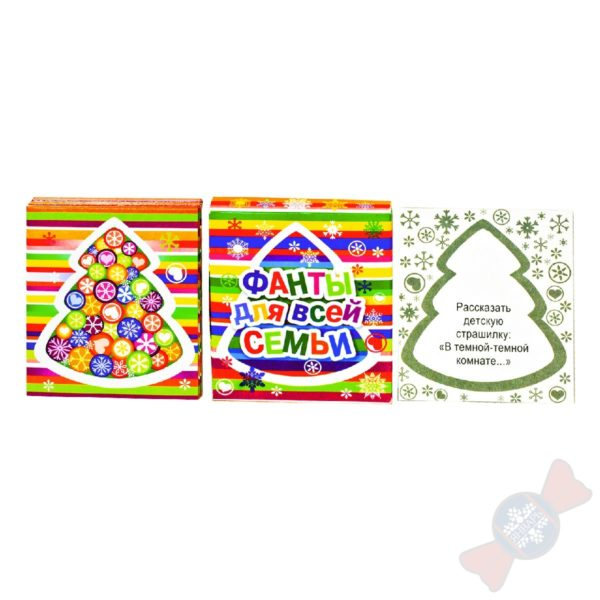 Вложение в подарок игра Фанты для всей семьи