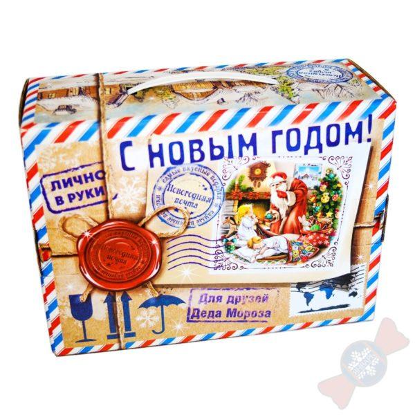 Отличный подарок на новый год Школа волшебства Деда Мороза