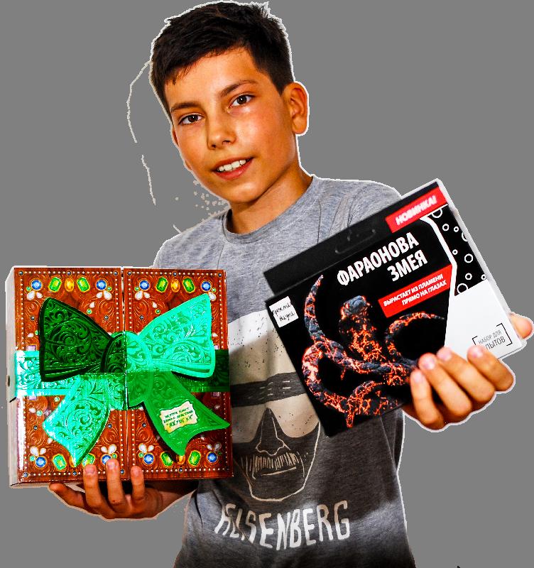 Ребенок получил новогодний подарок Джуманджи