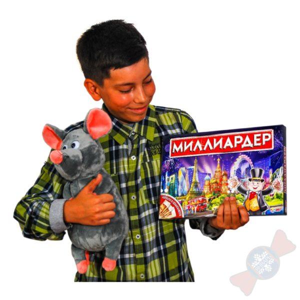 Мальчик с новогодним подарком Мой ребенок - миллиардер