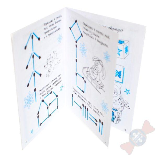 Страницы книжки раскраски