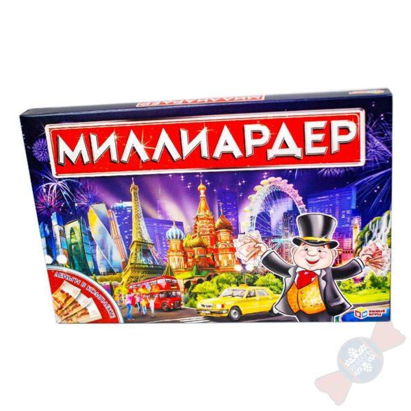 Вложение новогоднее игра Миллиардер