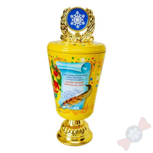Новогодний подарок Кубок самому лучшему ребенку