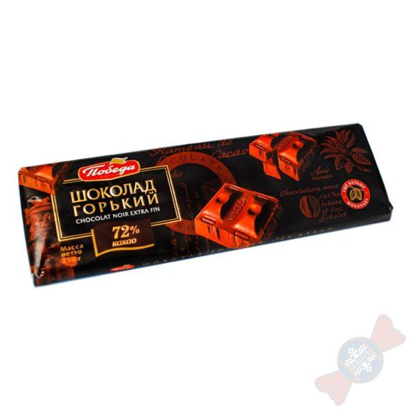 Шоколад горький 72% какао (Победа). Масса 250гр. Горький шоколад отличается высоким содержанием натурального какао-масла, почти не содержит сахара и по праву считается не только вкусным, но и полезным.
