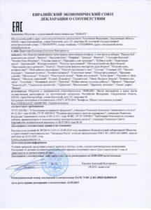 Подарочные сертификаты Екатеринбург
