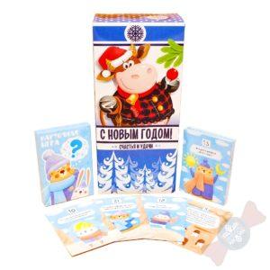 Каталог новогодних подарков с символом года «Молочник»