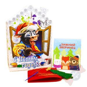 Детские новогодние подарки от производителя «Разрисуй-ка!»