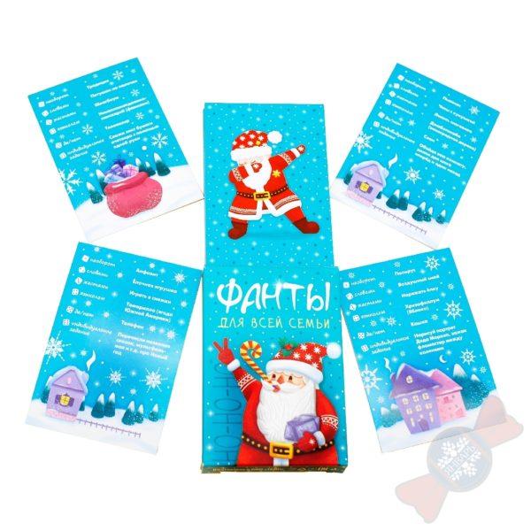 Детские новогодние подарки оптом Вложение карточная игра «Фанты»