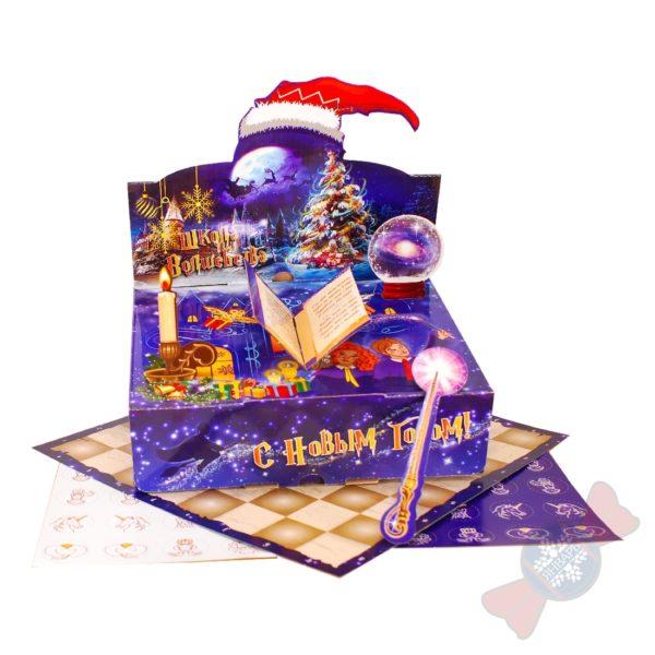 """Детский подарок на новый год """"Школа волшебства"""""""
