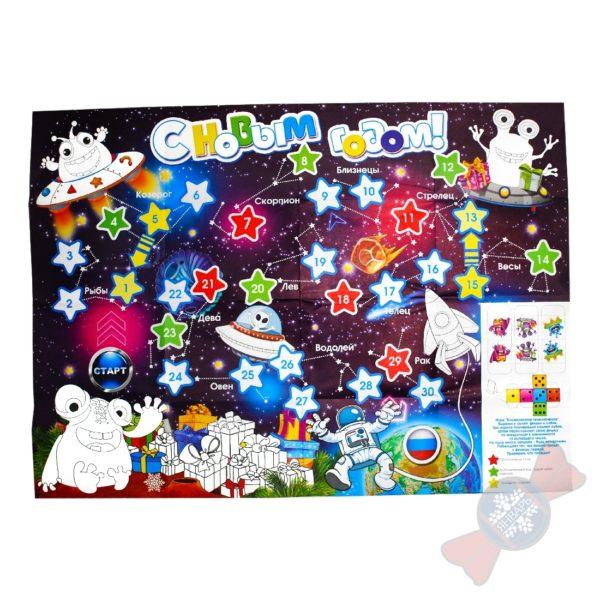 Детский подарок на новый год Плакат-бродилка-раскраска